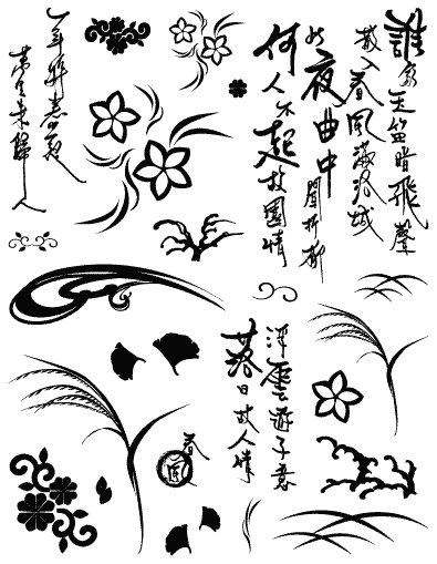 Gelová razítka- Květiny, listy- čínské písmo