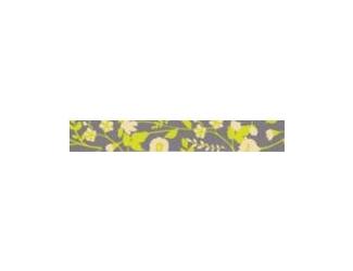 Dekorační lepicí páska - WASHI pásky-1ks žluté kytičky na hnědém podkladu